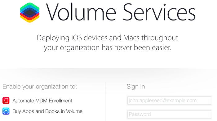 ios7-volume-service