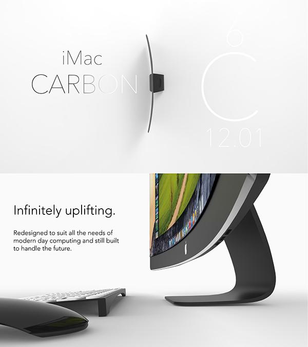 imac-carbon2